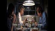 Нос Страх (1991) - Бг Суб (2/2)
