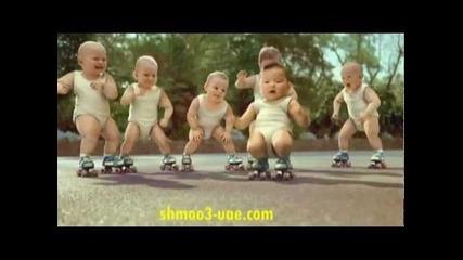 Бебшки Танц