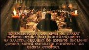 5 интересни факта за хан Крум