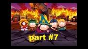 South park: The Stick of truth - геймплей - епизод 7
