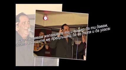 Vasilis Karras - An Xathis Ti Tha Kano