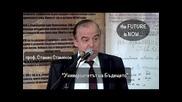 Университетът на Бъдещето - проф. Стамен Стаменов, 2014-10-12 Шумен