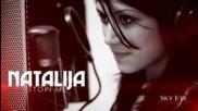 Natalija - Stopi Me