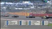 Tрето състезание Фиа Ф3 Европейски Шампионат 2014