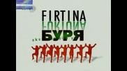 Буря - Firtina (2006) - Епизод 6 Част 1 Bg sub
