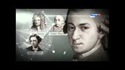Диагноз гений(документальный фильм)