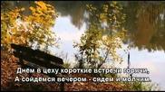 Уральская рябинушка - Уральский хор - With lyrics