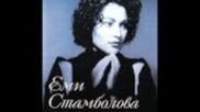Еми Стамболова - Птица бяла (оригинал)