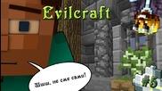 Skdown в Evilcraft Епизод 5- Строим си, копаем си и оп съседче!