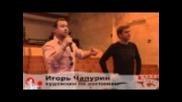 Бункер свободы - Дима Бикбаев (режиссер-постановщик)