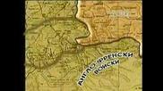 България Разбива Сърбия С Блицкриг 1915 година