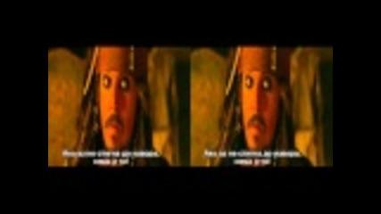 Hd 3d!!!карибски Пирати 4: В Непознати води 3d!!!! Бг Суб