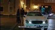 Kara Para Ask 20 епизод - Елиф и Йомер на вечеря в Рим Bgsub