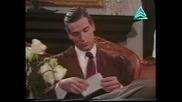 Опасна любов-епизод 54(българско аудио)(смърта на Франко и Маруха)