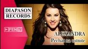 Alexandra - Pechat na ustnite
