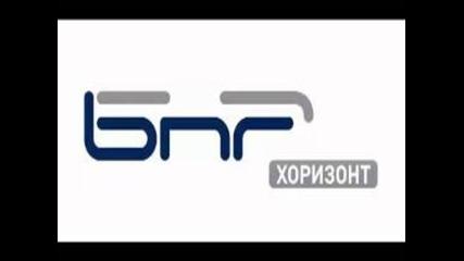 Нощен Хоризонт: Петко Бочаров (12.05.2012)