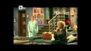Домашен арест (2011) S01e01 1/2