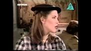 Опасна любов-епизод 107(българско аудио)