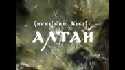 Алтай - Сибирский Ковчег / Altai - Sibirskiy Ark