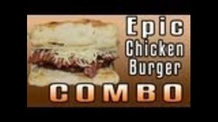 ei taka se pravi burger