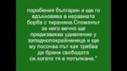 Захари Янакиев-героят на ,,въртоп'