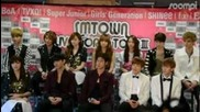 Sm Town Live World Tour Iii in Los Angeles Press Conference