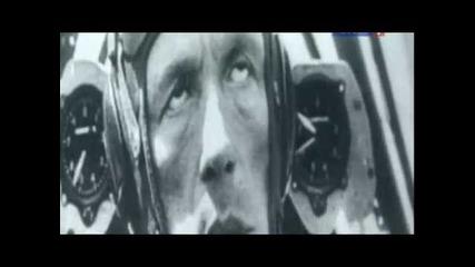 Пришълци-документален филм