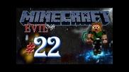 Minecraft # Smp # Evilcraft - Епизод 22 :) Рестарт Инфо.