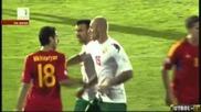 България 1:0 Армения
