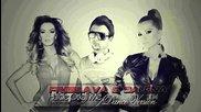 Галена и Преслава - Хайде откажи ме Ремикс
