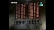 Опасна любов-епизод 124(българско аудио)