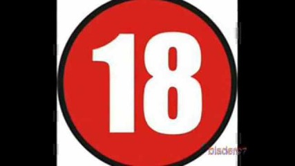 Черно Фередже - Денонощен Магазин +18