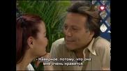 Заради любовта ти-епизод 33