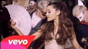 Ariana Grande - Right There ft. Big Sean
