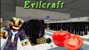 Skdown в Evilcraft Епизод 3- Пранкерино
