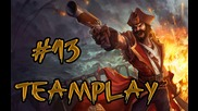 Teamplay - League of Legends Righteousplays Montage #13