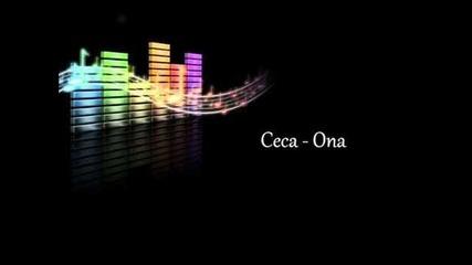 Цеца 2011- Она