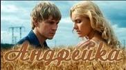 Андрейка. 3 серия (2012)