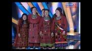 Руски баби на Евровизия - Бурановские бабушки - Party for Everybody