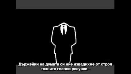 Анонимните свалили сайта Megaupload!