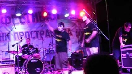 "BalkanHED - Spiritual Dimension (live @ ""rock the Park"")"