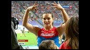 Елена Исинбаева, Yelena Isinbayeva Золотая медаль, Moscow 2013 Iaaf World Championships