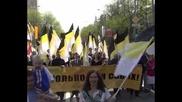 Руски първомай - шествие на руските националисти 2014