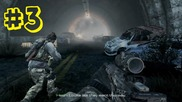 Call of Duty: Ghosts - Part 3 - No Mans Land