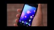 Unboxing: Samsung Galaxy Nexus