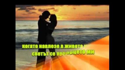 Scorpions -когато дойде в моя живот