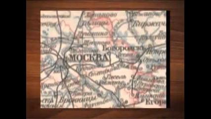 Свастика - правда и ложь Россия под знаком свастики