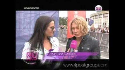 Дима Бикбаев - Ru.новости / Ru.tv от 02.09.2013