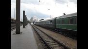 46234+0123+0312 с атракционен влак