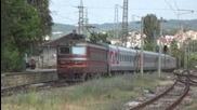 Мбв 1183 с локомотив 44 174